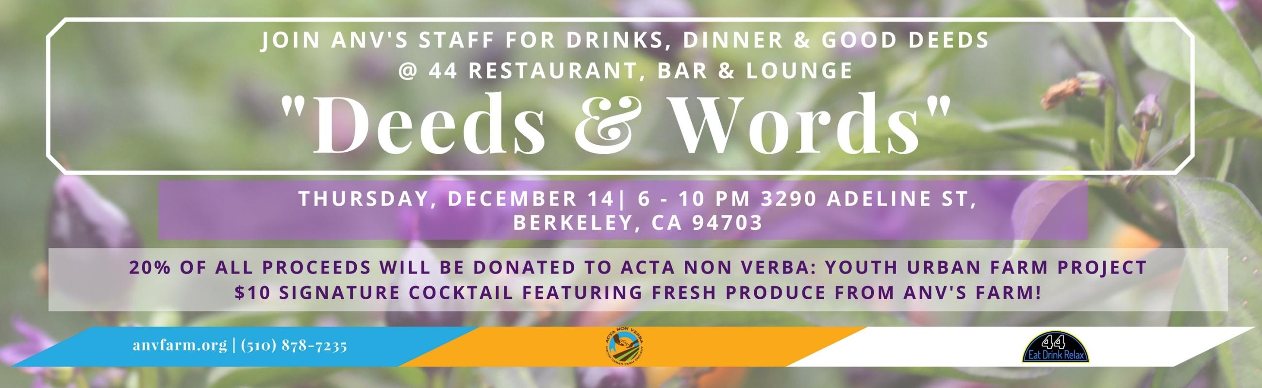 Dec. 14 Event Web Banner (1)